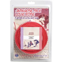 Japanese Love Rope 10ft Red