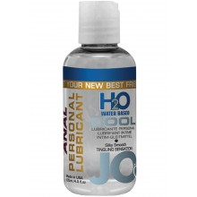 System Jo H2O Anal Cooling Water Based Lubricant 4 Ounce Hush USA