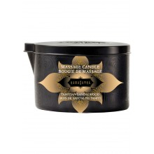 Massage Candle - Tahitian Sandalwood