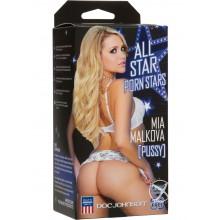 All Star Porn Star Mia Malkova Pussy