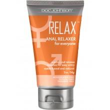 Relax Anal Relaxer - Bulk