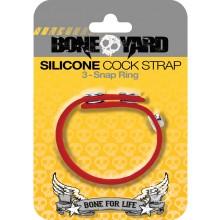 Boneyard Silicone Cock Strap Red