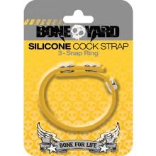 Boneyard Silicone Cock Strap Yellow