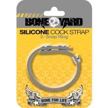 Boneyard Silicone Cock Strap Grey