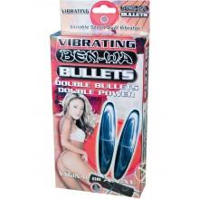 Vibrating Ben-wa Bullets Silver