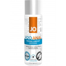 System Jo H2O Anal Cooling Water Based Lubricant 2 Ounce Hush USA